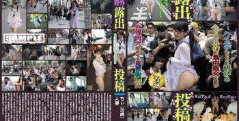 [MPD035] Outdoor Exposure Married girl (26 Years Old) Sakai Chiaki